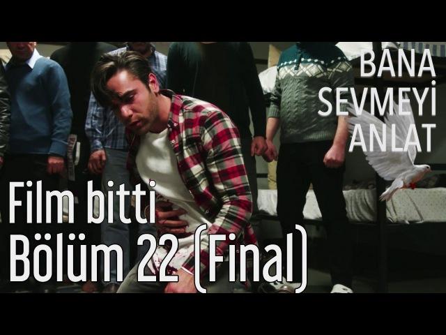 Bana Sevmeyi Anlat 02. Bölüm (Final) - Film Bitti