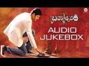 Brahmotsavam - Full Album | Audio Jukebox | Mahesh Babu, Samantha, Kajal Aggarwal Pranitha Subhash