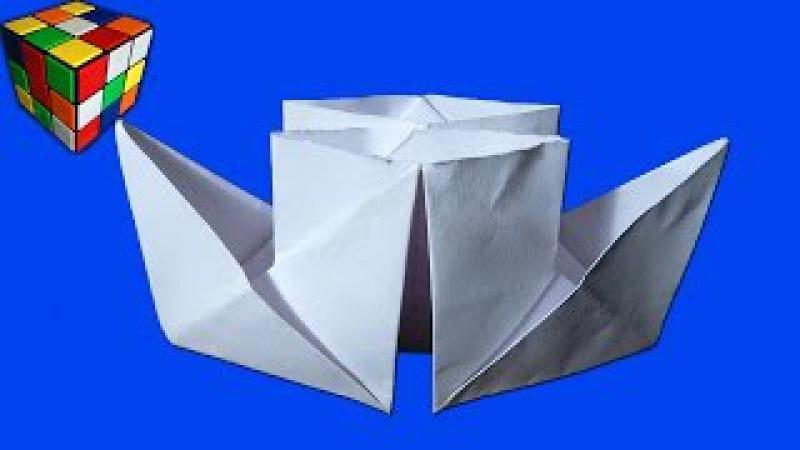 Как сделать пароход из бумаги! Пароход-кораблик! Оригами своими руками! Поделки из бумаги