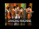 The Jackson 5 - Dancing Machine - Tonight Show with Johnny Carson 1974