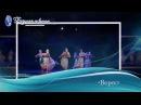 Международный фестиваль-конкурс «Бегущая по волнам» в г. Рязань, февраль 2017 г.