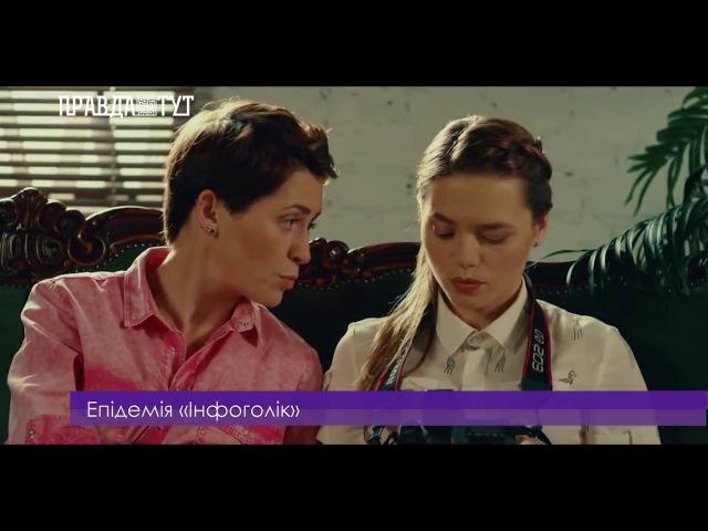 Актеры фильма «Инфоголик» рассекретили свою ориентацию   LOUNGENEWS