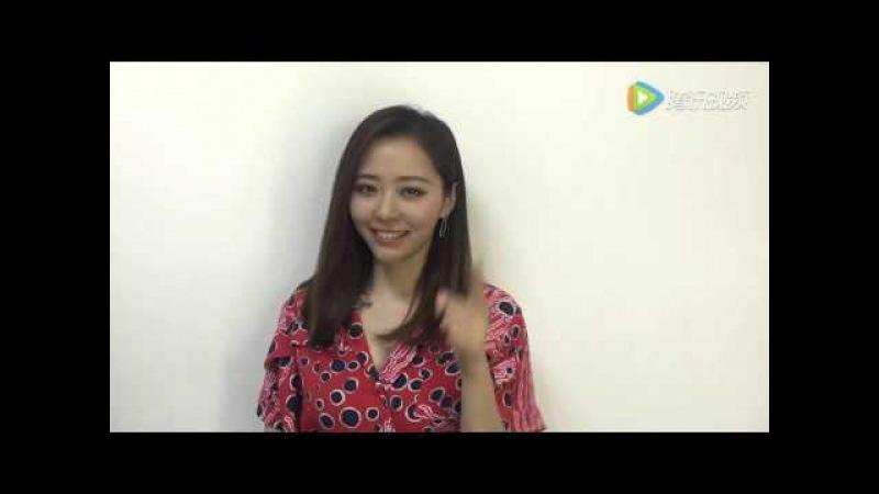 張靚穎: 宣傳片 魯能泰山音樂節