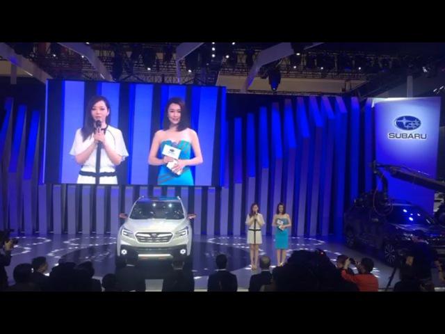 斯巴魯北京車展 全程 :張靚穎演唱SUBARU SAFETY主題曲《依賴》