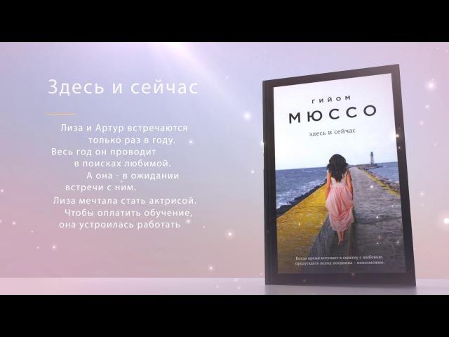 3D MGD - Book Presentation