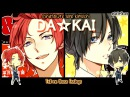 『DA☆KAI』You X Yoru [Eng+Romanji Colour Coded Lyrics]