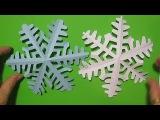 Как просто сделать снежинку из бумаги/Новогодние поделки своими руками Из бумаги Поделки с детьми!
