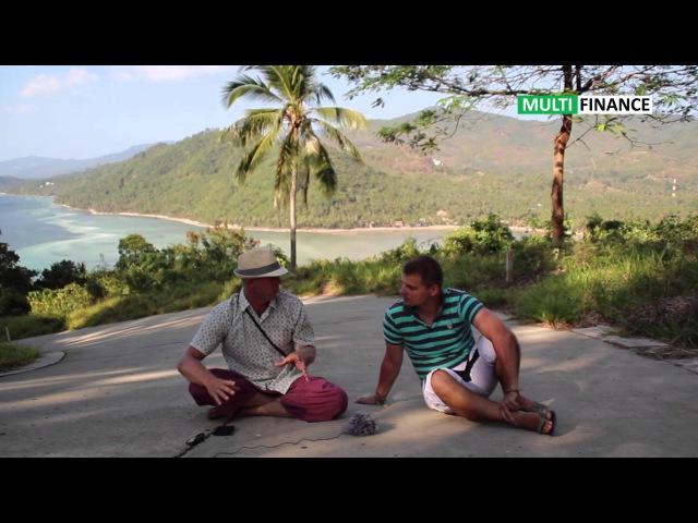 Жизнь и работа остров Самуи Koh Samui Таиланд