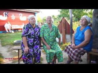 "Ukrainian folk song ""I will sow poppy"""