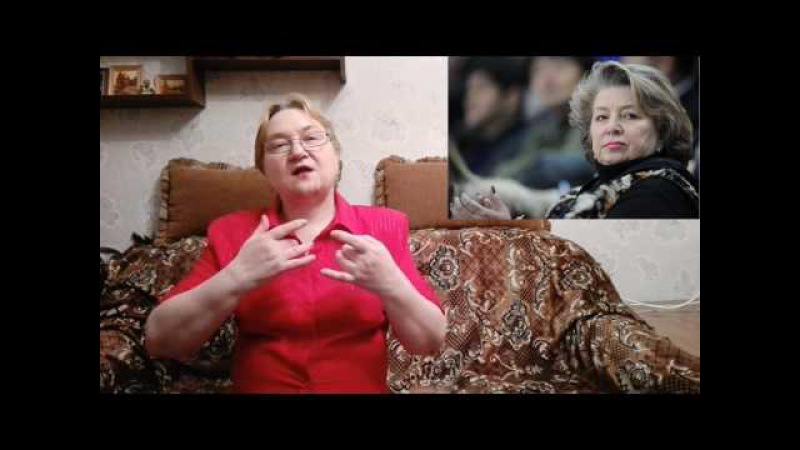 О знаменитостях. Ирина Муравьёва, Стас Пьеха, Алёна Бабенко... (на жестовом языке ...
