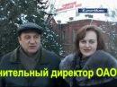 В развале и продаже Сестрорецкого завода принимали участие и некоторые жители города