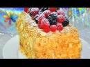 Торт «Наполеон»: домашний рецепт с ячневой крупой! – Все буде добре.Выпуск 912 от 10.11.16