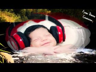 2 ЧАСА - Звуки Природы для Малыша и Родителей ♪ Шум Воды и Пение Птиц ♪ Релаксаци...