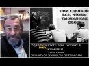 Владимир Говоров - Вместо кошерного ЕГЭ Славянское просвещение Сила Славян!