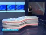 День выборов, амнистия за ущерб в 700 млн рублей, подробности зверского убийства