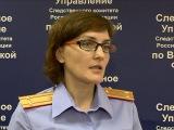 Подозреваемый в изнасиловании и двойном убийстве в Череповце не отрицает свою вину