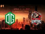 OG vs Empire #1 (bo2) | Dota 2 Asia Championships