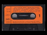 Paljetak - Krava Sa Zelenim Ocima ( 1978 Acid Folk/ Prog Rock / Children Music Yugoslavia )