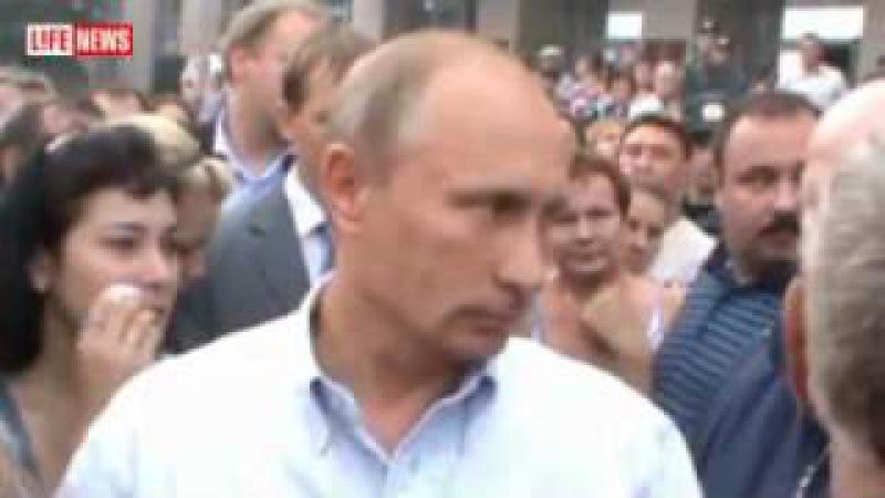 Народ против Путина