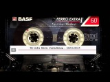 Cassete 0004 Lado B - Dj Lula Bala
