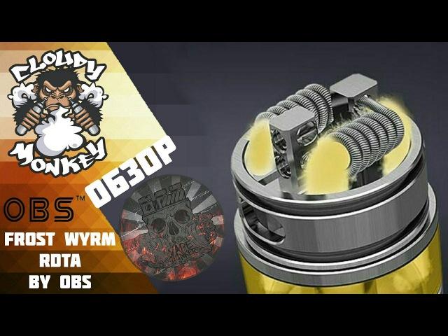 Бакодрипка трансформер / Frost Wyrm by OBS / RDTA / RDA / RTA / from parproduction.ru