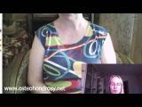 Отзыв Марии на видеокурсы Александры Бониной по лечению остеохондроза