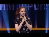 Открытый микрофон: Татьяна Щукина - О жестоких детях и расставании с парнем из се...