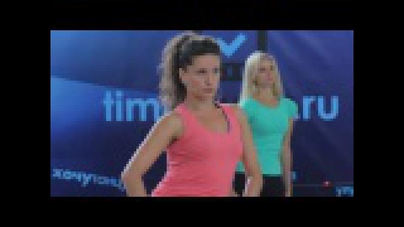 УЧИМ новые движения для ЖЕНСТВЕННОГО танца на канале таймстади ру УРОК 3