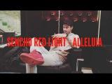 Sencho (RedLight) - Alleluia