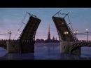 Мульти-Россия - Санкт-Петербург