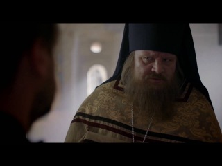 Монах и бес Мудрею