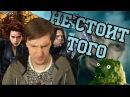Защитники - Сарик Андреасян, Marvel и плагиат Обзор их работы 16