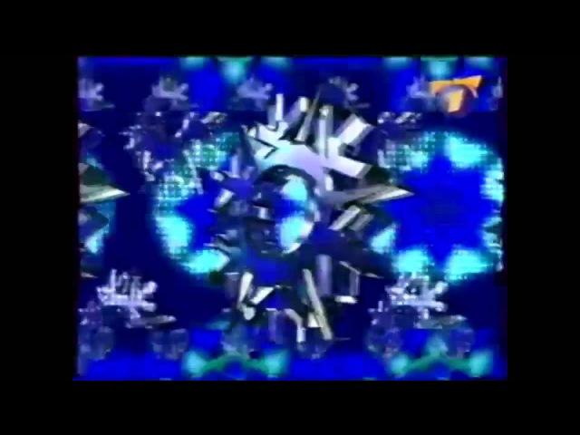 Новогодние заставки анонсов ОРТ 20 12 1999 10 01 2000