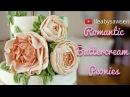 Buttercream peonies, romantic ruffled flowers, roses peony buds - how to pipe