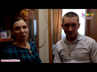 Отзыв о празднике с Лунтиком и Милой из организации Заводила