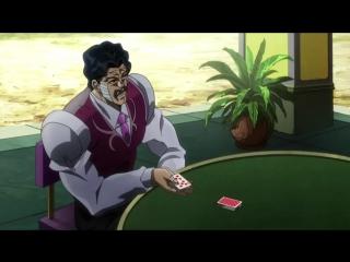 Жожо казино