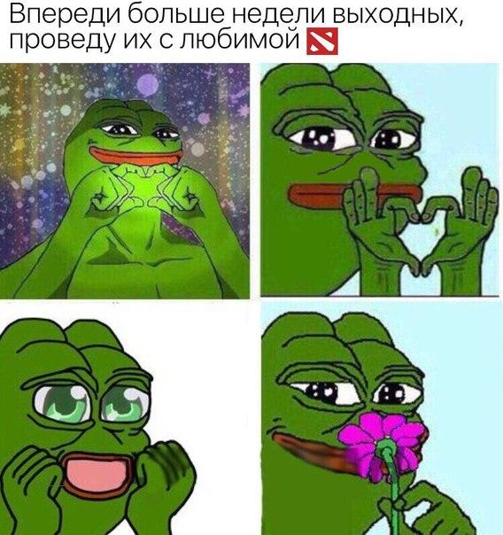 dota 2 meme