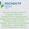 Federalnaya-Kadastrovaya-Palata Po-Chelyabinskoy-Oblasti