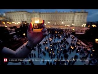 25 марта по всему миру проходит акция Час Земли