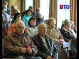Главный вопрос рассмотрели, партбилет вручили! О 24-й конференции Мончегорского местного отделения партии «Единая Россия».