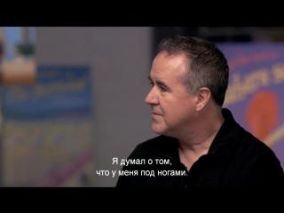 Как создавали Зверополис (с русскими субтитрами). Часть 2