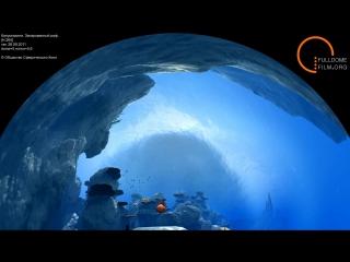 Калуокахина, Зачарованный риф. Рекламный Ролик