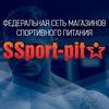 SSPORT-PIT спортивное питание Каменск-Уральский