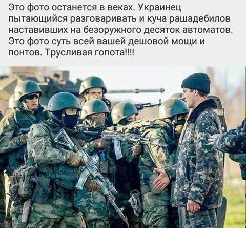 """Оккупанты по-прежнему блокируют пропуск через КПВВ """"Каланчак"""" на админгранице с Крымом, - Слободян - Цензор.НЕТ 8522"""
