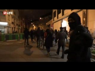 Первые протесты после результатов выборов в Париже
