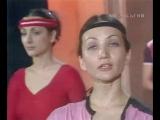 Аэробика СССР с Лилией Сабитовой (1985)