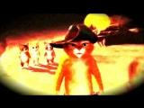 Выбор Викинга. Брутальный рыжий Кот в сапогах и три пушистых пидюка