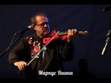 A Miragem  - Marcus Viana.
