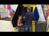 Транс - Форс - интерактивный 5Д Аттракцион