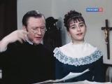 Андрей Миронов и Елена Дриацкая - Принцесса и Оловяный Солдатик (из к.ф.
